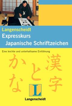 Langenscheidts Expresskurs, Japanische Schriftzeichen