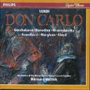 Gorchakova - Verdi: Don Carlo (Gesamtaufnahme)
