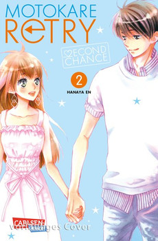Motokare Retry 2. Second Chance - Hanaya En  [Taschenbuch]
