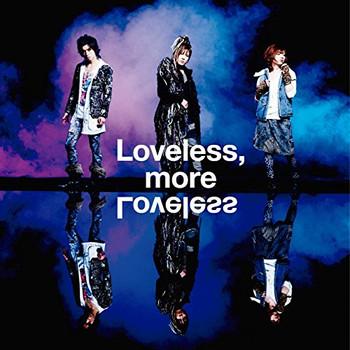 Megamasso - Loveless,More Loveless