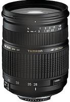 Tamron SP AF 28-75 mm F2.8 ASL Di XR IF LD Macro 67 mm Objectif  (adapté à Nikon F) noir
