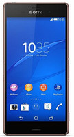 Sony Xperia Z3 16 Go cuivre