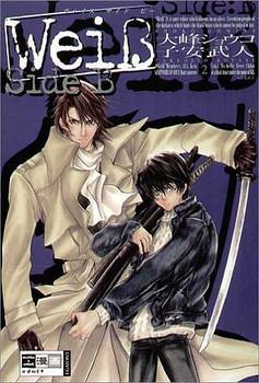 Weiß Side B 02 - Takehito Koyasu