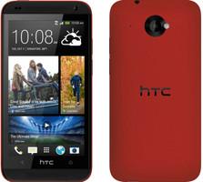 HTC Desire 601 8GB rood