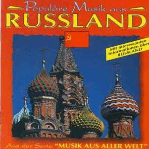 Various - Populäre Musik aus Russland
