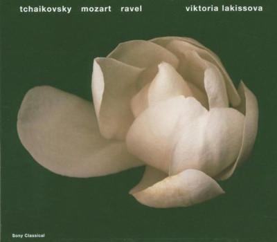Viktoria Lakissova - Klaviermusik