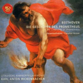 Karl Anton Rickenbacher - Die Geschöpfe des Prometheus