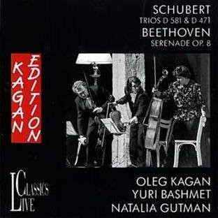 Oleg Kagan - Oleg Kagan Edition Vol. 6: Streichtrios B-Dur / Serenade Op. 8