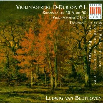 K. Suske - Violinkonzert Op. 62 / Violin-Romanze