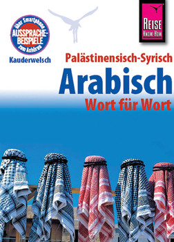 Kauderwelsch: Band 75 -  Palästinensisch /Syrisch-Arabisch - Wort für Wort - Iyad al-Ghafari [Broschiert. 3. Aufalge 2000]