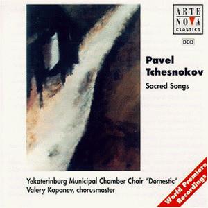 V Kopanev - Tchesnokov:Sacred Songs