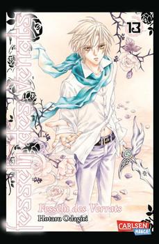 Fesseln des Verrats 13 - Hotaru Odagiri  [Taschenbuch]