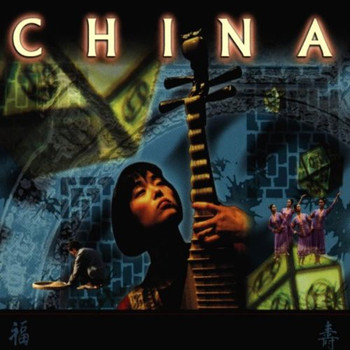 Various - China Time to Listen