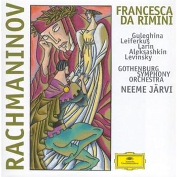 Guleghina - Rachmaninow: Francesca Da Rimini (Gesamtaufnahme) (russ.)