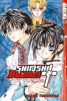Shinshi Doumei Cross 7 - Arina Tanemura