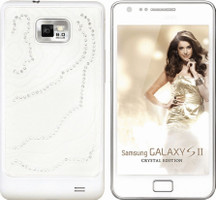 Samsung I9100 Galaxy S II 16GB [Crystal Edition] blanco