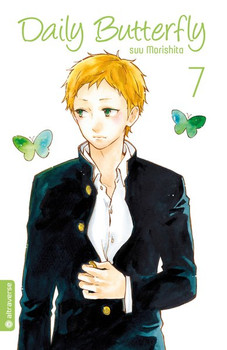 Daily Butterfly 07 - suu Morishita  [Taschenbuch]
