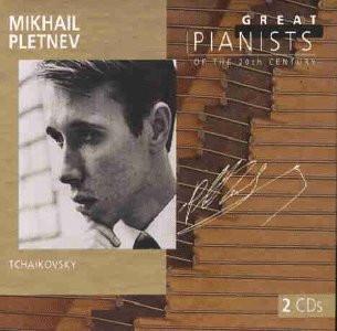 Mikhail Pletnev - Die großen Pianisten des 20. Jahrhunderts - Mikhail Pletnev