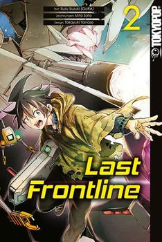 Last Frontline 02 - Suzu Suzuki  [Taschenbuch]