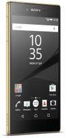 Sony Xperia Z5 Premium 32GB gold