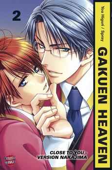 Gakuen Heaven 02: Einzelband