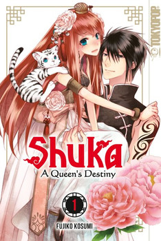 Shuka - A Queen's Destiny 01 - Fujiko Kosumi  [Taschenbuch]