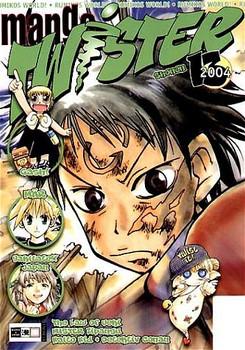 Manga Twister: Band 13 - Sabine Hänsgen [Taschenbuch]