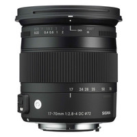Sigma C 17-70 mm F2.8-4.0 DC HSM Macro 72 mm Objetivo (Montura Sony A-mount) negro