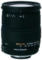 Sigma 18-200 mm F3.5-6.3 DC OS 72 mm Objectif (adapté à Canon EF) noir