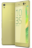 Sony Xperia XA Ultra 16GB oro calce