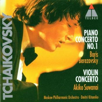 Berezovsky - Winner's Gala Concert (Tschaikowsky-Wettbewerb 1990)