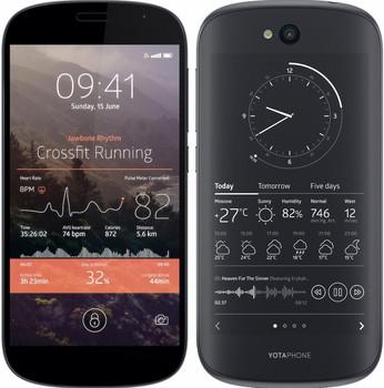 fornitore ufficiale valore eccezionale super economico Yota YotaPhone 2 32GB nero
