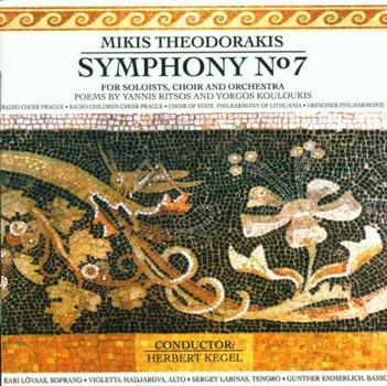 Mikis Theodorakis - Symphony No 7