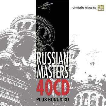 Various - Russian Masters