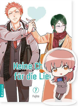 Keine Cheats für die Liebe 07 mit Figur - Fujita  [Taschenbuch]