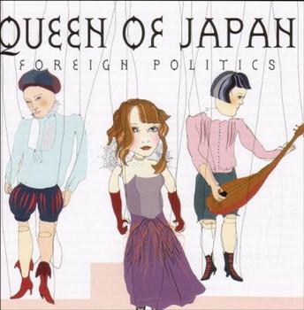 Queen of Japan - Foreign Politics