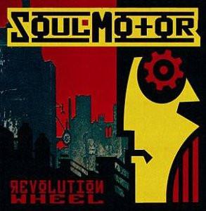 Soul Motor - Revolution Wheel