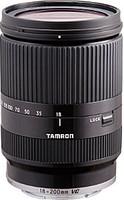 Tamron 18-200 mm F3.5-6.3 Di VC III 62 mm Obiettivo (compatible con Sony E-mount) nero