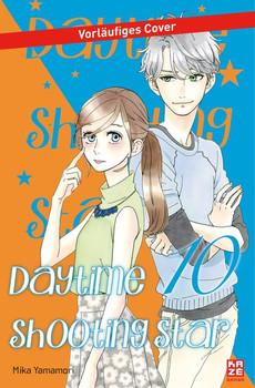 Daytime Shooting Star: Band 10 - Mika Yamamori [Taschenbuch]