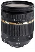 Tamron SP AF 17-50 mm F2.8 ASL Di IF LD VC XR II 72 mm Objetivo (Montura Nikon F) negro