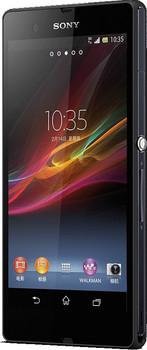 Sony Xperia Z 16GB zwart