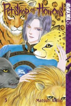 Pet Shop of Horrors 03 - Matsuri Akino