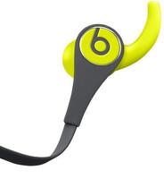 Beats by Dr. Dre Tour 2 geel