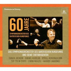 So des Bayerischen Rundfunks - 60th Anniversary Box