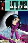 Battle Angel Alita, Bd.8, Desty Novas Labor - Yukito Kishiro