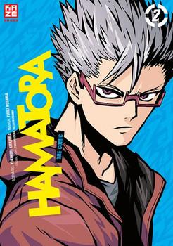 Hamatora 02 - Kodama, Yuuki