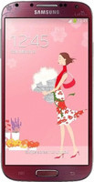 Samsung I9505 Galaxy S4 16GB [LáFleur Edition] rojo