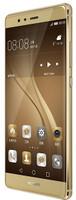 Huawei P9 32GB grijs