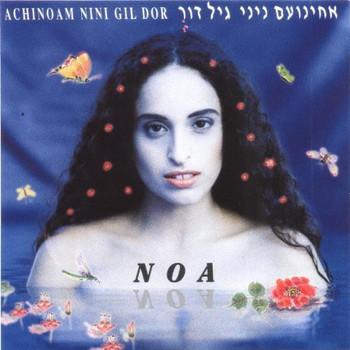 Noa - Achinoam Nini Gil Dor