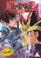 Yu Gi Oh - Vol. 8 [UK Import]